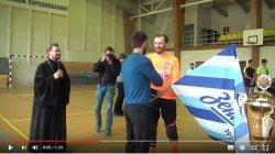 В Выборге прошел первый Межъепархиальный футбольный турнир