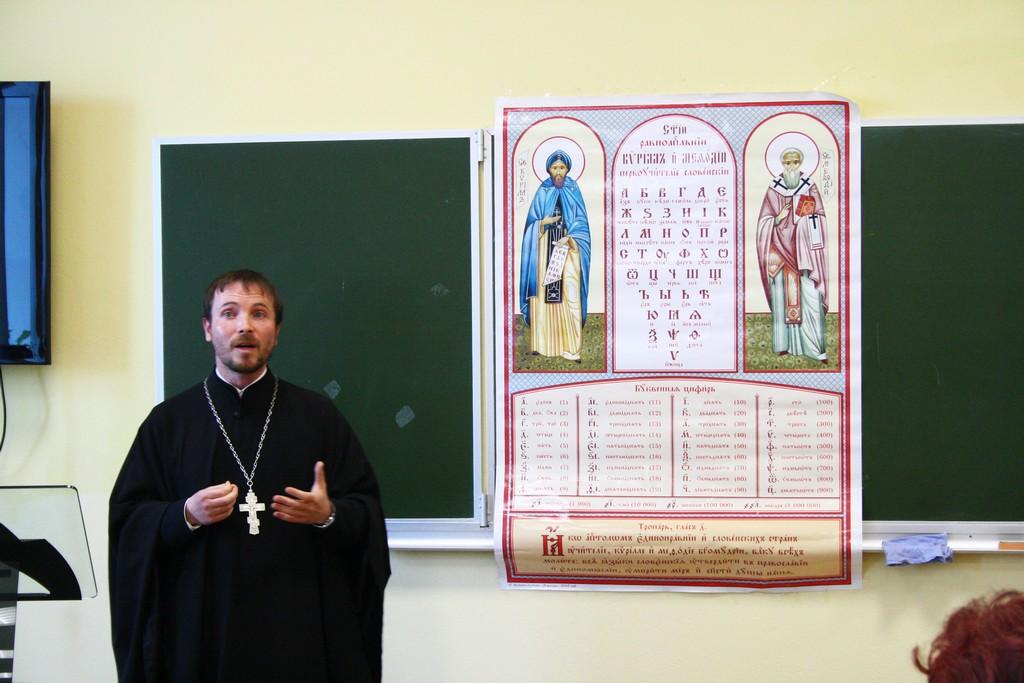 Священник с котами