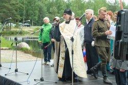 Клирик Выборгской епархии совершил литию на открытии областного фестиваля «22 июня, ровно в четыре часа…»