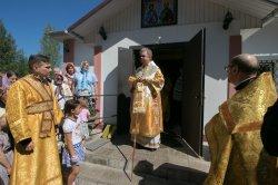 Архипастырское слово в день памяти святых первоверховных апостолов Петра и Павла