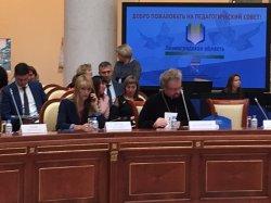 Преосвященнейший Игнатий принял участие в заседании областного педагогического совета. Заключено соглашение о сотрудничестве между Выборгской епархией и Комитетом по образованию Ленобласти