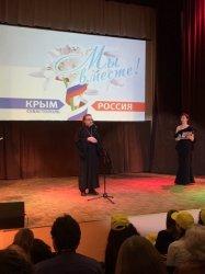 Клирик, ответственный за взаимодействие с Отделом Культуры администрации Всеволожска, принял участие в городских  торжествах, посвящённых 5-летию воссоединения Крыма с Россией
