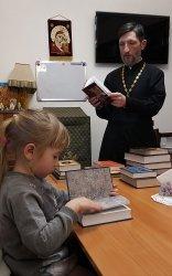 День православной книги состоялся в ДПЦ «Евангелиум»