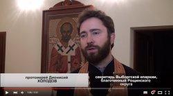 Честные мощи апостола Андрея Первозванного прибыли в Рощино