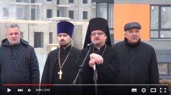 Открытие улицы Иоанна Кронштадского в Колтушах
