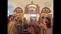Приморск: день новомучеников Церкви Русской