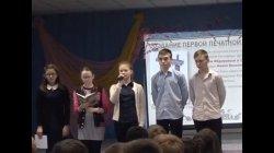 День православной книги в Светогорской школе
