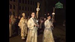 Выборг: праздник Светлого Христова Воскресения
