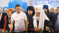 II Международный православный студенческий форум Встреча молодежи со Святейшим Патриархом Кириллом и епископом Выборгским и Приозерским Игнатием.
