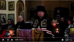 ВЕЛИКИЙ ПОКАЯННЫЙ КАНОН преподобного Андрея Критского, читаемый в среду