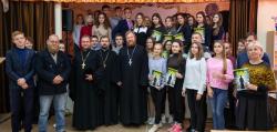 Молодежный Форум прошел в рамках Дней 625-летия Коневской обители в Рославльской епархии