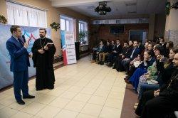 В День православной молодежи  открылся  Межъепархиальный форум, приуроченный ко Дню православной молодежи