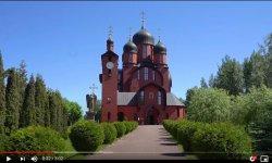 Новое видео: Подворье Св Архистратига Божия Михаила п Токсово