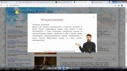 Labarum - первый Православный Антивирус. Обзор + инструкция по установке.